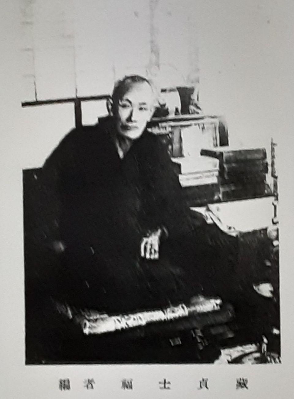 『飯詰村史』編者の福士貞蔵氏