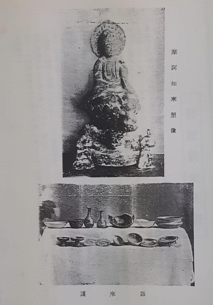 和田家が山中から発見した仏像